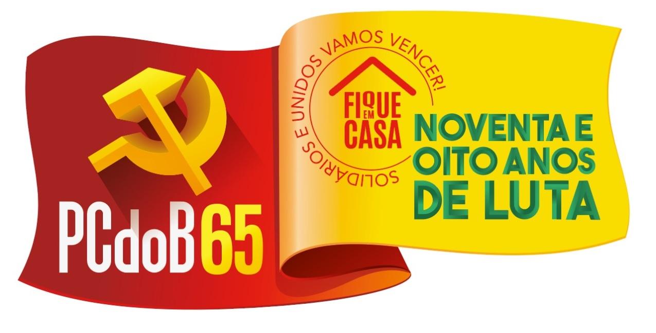 PCdoB, 98 anos solidário com o povo, na defesa da vida das pessoas!